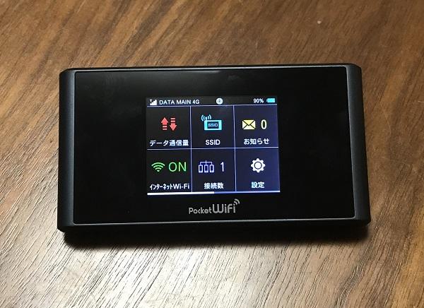 WiFiルーター本体4