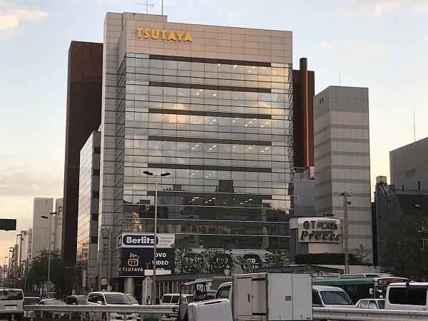 TSUTAYA中目黒店